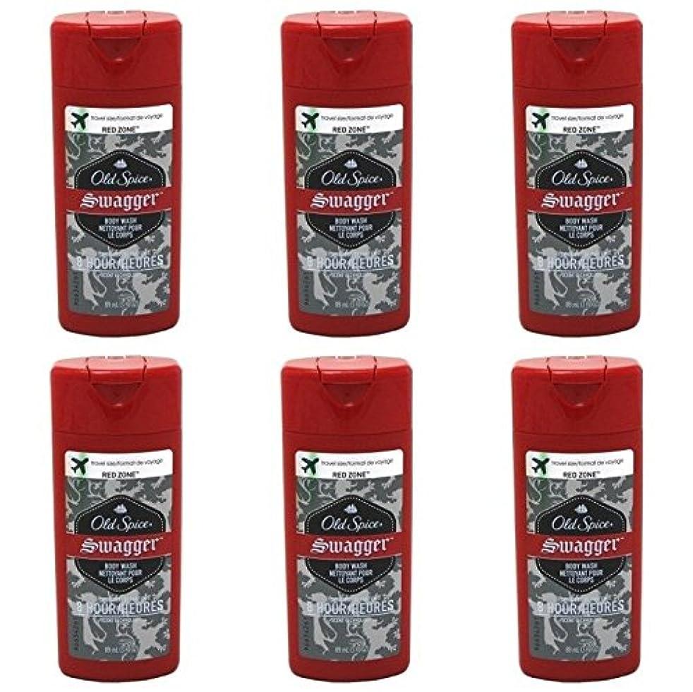 差し迫った怠密輸Old Spice Swagger Red Zone Body Wash Travel Size 3 Oz by Old Spice