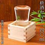 自宅で日本酒を楽しむ『枡酒』セット140ml 冷酒グラス90ml+五勺枡 Masu and Glass Sake set