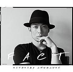 清木場俊介「君の幸せ」のCDジャケット