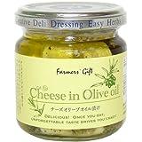 チーズオリーブオイル漬