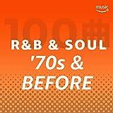 70年代 R&B ソウル 100曲