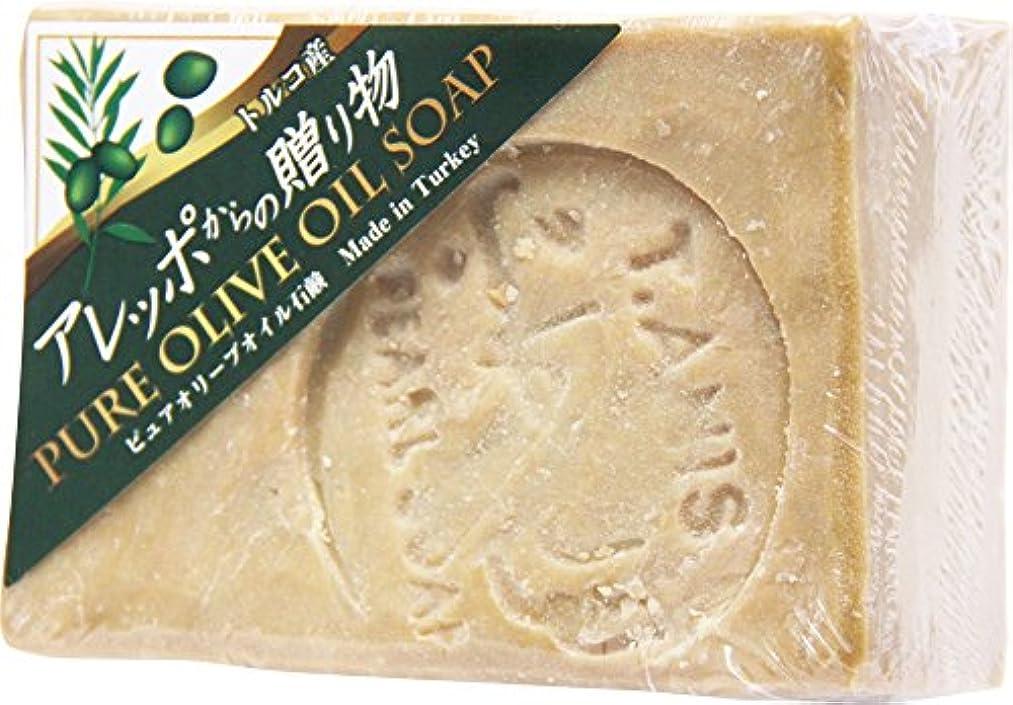 類推マスタード乳製品【2個セット】アレッポからの贈り物