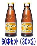POLICE 大塚製薬 オロナミンC ロイヤルポリス 瓶120ml×30本入【×2ケース:合計60本入】