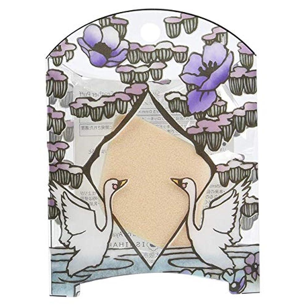 露軽減用心swan de beaute(スワン?ド?ボーテ) スワン ダイヤモンドフェザーパフ SWAN-07 (1個)