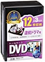 サンワサプライ DVDトールケース 12枚収納×3 ブラック DVD-TW12-03BK