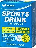 Kentai スポーツドリンク グレープフルーツ風味 1L用(40g)×5袋入