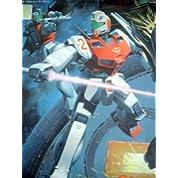 1/144 RGM-79GS ジム・コマンド [宇宙用] (機動戦士ガンダム0080 ポケットの中の戦争)