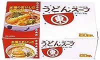 ヒガシマル醤油 うどんスープ8g20P×2