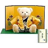 端午の節句 クマの五月人形 幸せと成長を願う、袴ベア 熊 菖蒲 金屏風 初節句 五月人形 プティルウ製