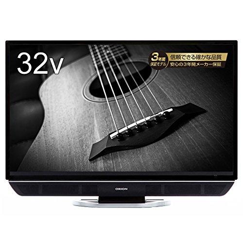 オリオン 32V型 液晶 テレビ RN-32SH10 ハイビジョン 外付けHDD対応, 裏番組録画対応   オーディオ専用部品搭載でクリアな音質                 クラスNo.1 迫力ある重低音 (業界初) 2017年モデル