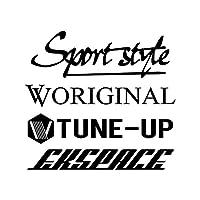 Sport style mix ekスペース カッティング ステッカー ブラック 黒