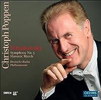チャイコフスキー:交響曲 第5番 ホ短調 Op.64 他