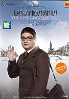 Dasvidaniya (Bollywood Movie / Indian Cinema / Hindi Film / Vinay Pathak / Neha Dhupia / DVD)