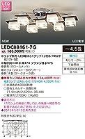 東芝ライテック Smartelier (スマーテリア) LEDシャンデリア 690×410 7灯 ランプ別売