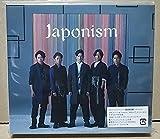 嵐◆CD+DVD「Japonism(初回限定盤)」新品未開封◆大野櫻井相葉二宮松本