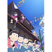 おそ松さん第2期  第1松   Blu-ray Disc