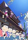 おそ松さん第2期  第1松 [Blu-ray]