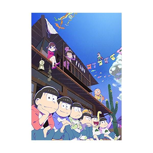 おそ松さん第2期 第2松 [DVD]の紹介画像2