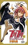 プリプリ(4) (少年チャンピオン・コミックス)