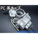 PC18 キャブレター 本体 汎用 ケイヒン タイプ 18パイ