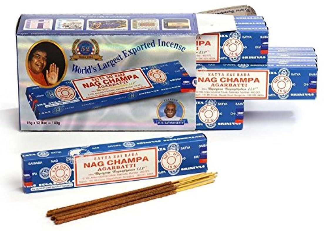 ホップ満足できる公爵夫人Satya Sai Baba Sai Baba Nag Champa Agarbathi 15 gm X 12pkts
