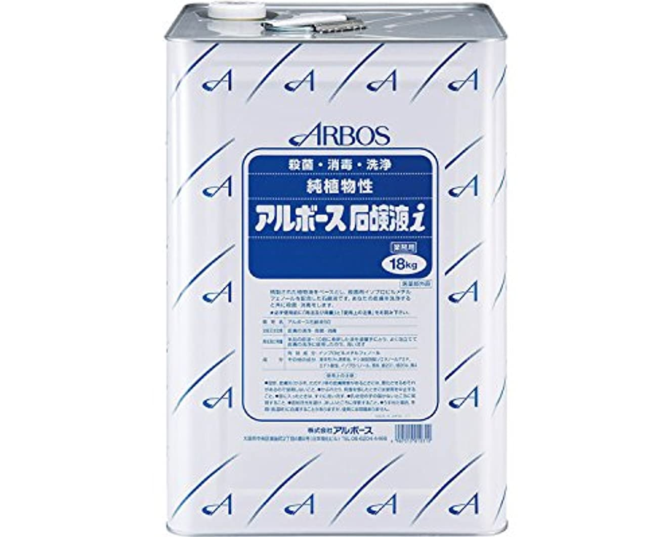 団結するキーゴシップアルボース石鹸液i 18kg (アルボース)