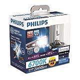 PHILIPS(フィリップス)  ヘッドライト HID バルブ D4S/D4R共用 6700K 2600lm 42V 35W エクストリームアルティノン X-treme Ultinon 純正交換用 車検対応 3年保証 42422XFX2