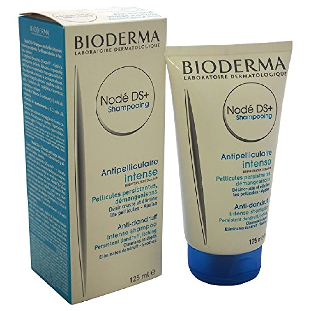 不適右ペレットBioderma Node Ds Cream Shampoo 125ml [並行輸入品]