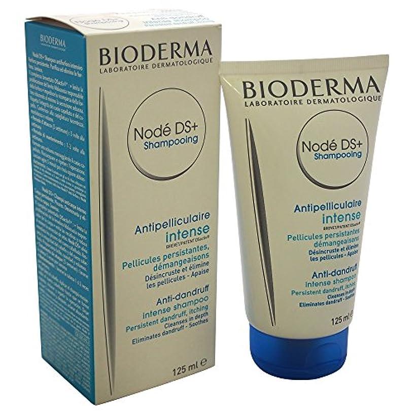 委員会スキー余暇Bioderma Node Ds Cream Shampoo 125ml [並行輸入品]