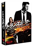 トランスポーター ザ・シリーズ ニューミッション コンプリート・ボックス(6枚組) [DVD] -