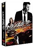 トランスポーター ザ・シリーズ ニューミッション コンプリート・ボックス[DVD]