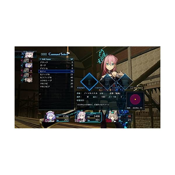 Death end re;Quest - PS4の紹介画像11