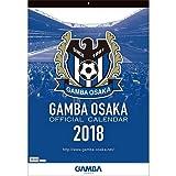 ガンバ大阪 2018 ガンバ大阪 壁掛けカレンダー 書き込みタイプ