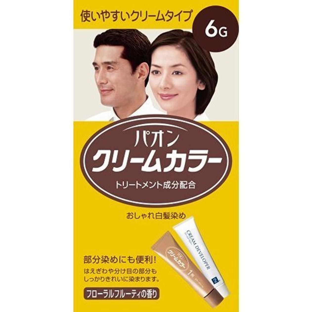 受粉する忌避剤暖かさ【シュワルツコフ ヘンケル】パオンクリームカラー6-G自然な褐色40g+40g