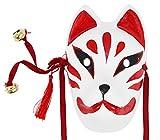 StyleCoS お面 狐 きつね 全顔 マスク コスプレ 小物 ハンドメイド 石膏塗装 和風色彩 (紅色)