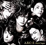 ONE MORE KISS A.B.C-Z 歌詞