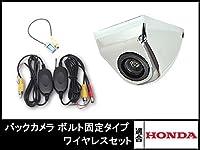 VXH-128VF 対応 高画質 バックカメラ ボルト固定タイプ シルバー CMOS 車載用 広角170°超高精細CMOSセンサー 【ワイヤレスキット付】
