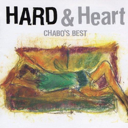 CHABO'S BEST HARD & Heart <HAR...