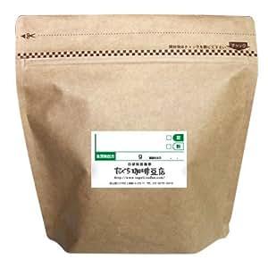たぐち珈琲豆店 ブルンジ COE2015 ブテンバ・ウォッシングステーション (アロマブレスパック・250g) 中挽き
