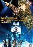 ayumi hamasaki ASIA TOUR 2008 ~10th Anniversary~ [DVD]