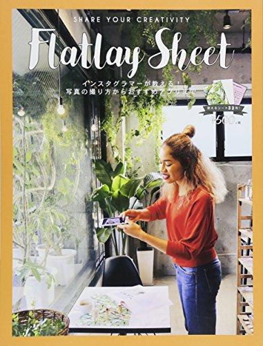 Flatlay Sheet (フラットレイシート)