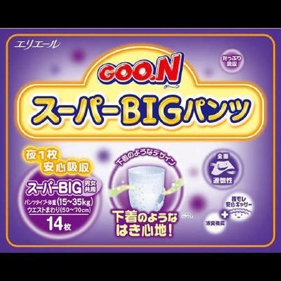 【まとめ買い】グーン スーパーBIGパンツ 14枚 ×2セット