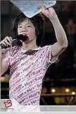 Hey!Say!JUMP  【公式写真】・岡本圭人・ ☆ ジャニズ公式 生写真【スリーブ付】 a15