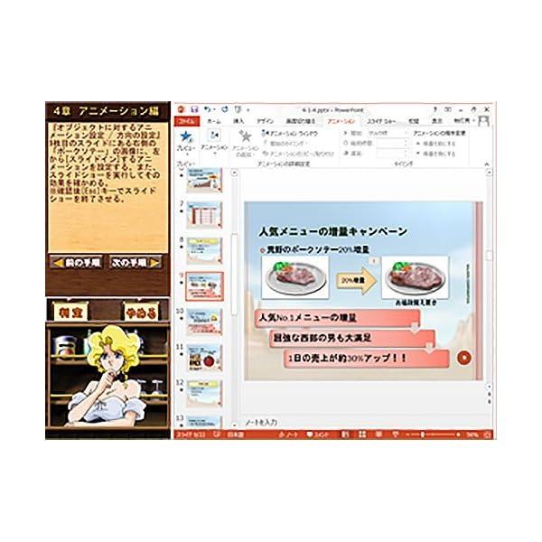 特打式 OfficePack|Office20...の紹介画像6