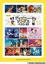 ピアノソロ 入門~初級 ディズニー ソングス ベスト40