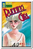 RUNNING GIRL (MiMiKC)