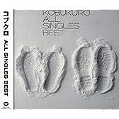 ALL SINGLES BEST (通常盤)