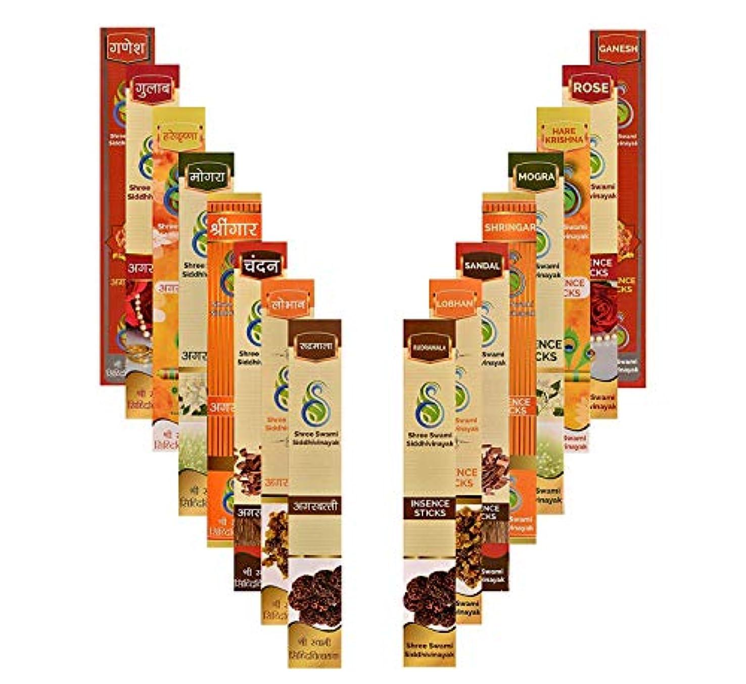 レール気難しい乗り出すShree Swami SiddhiVinayak Incense Sticks 25 Gram Each Box (Pack of 8)