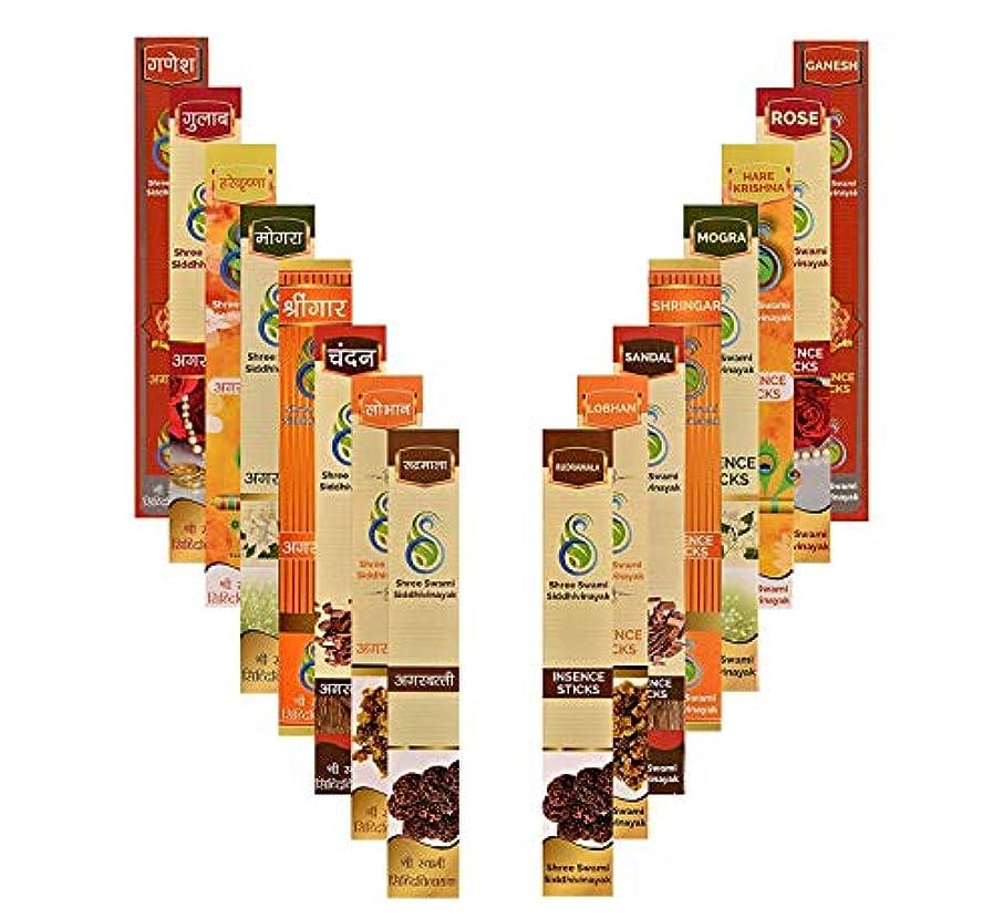 フリンジ電化する従者Shree Swami SiddhiVinayak Incense Sticks 25 Gram Each Box (Pack of 8)