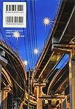 歩道橋シネマ 画像